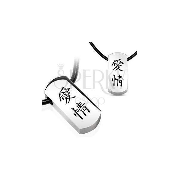 Colier cu pandantiv din oțel - litere chinezești șnur negru din piele